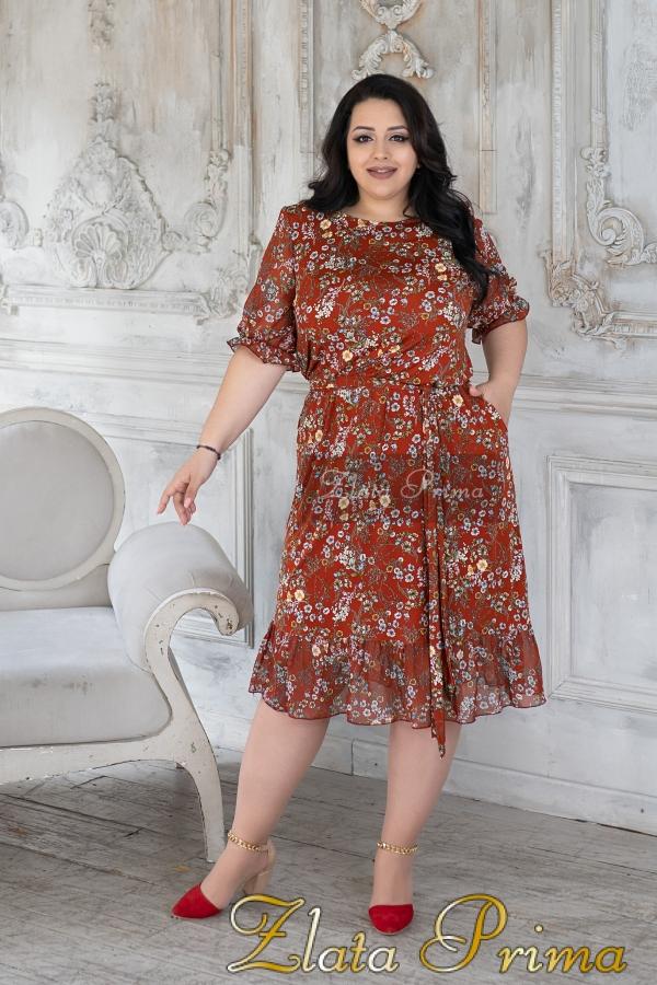 """Платье """"Элегия"""""""